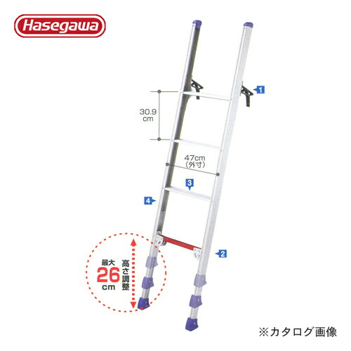 hg-15756