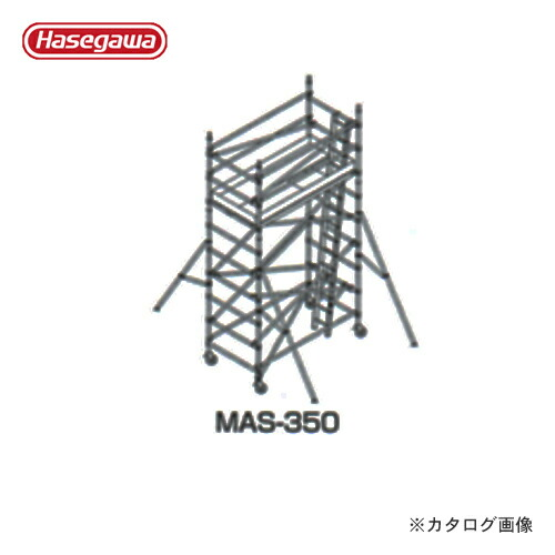 hg-16155