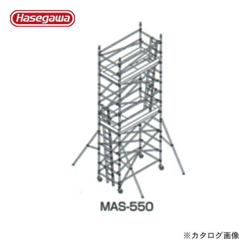 hg-16157