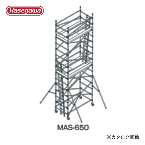 hg-16158