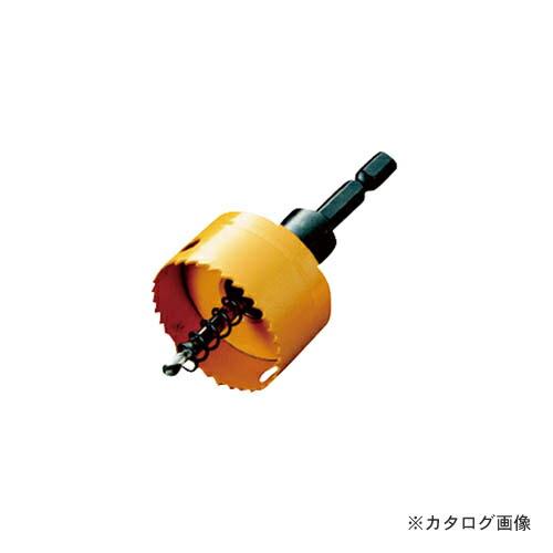 hb-BMC-35