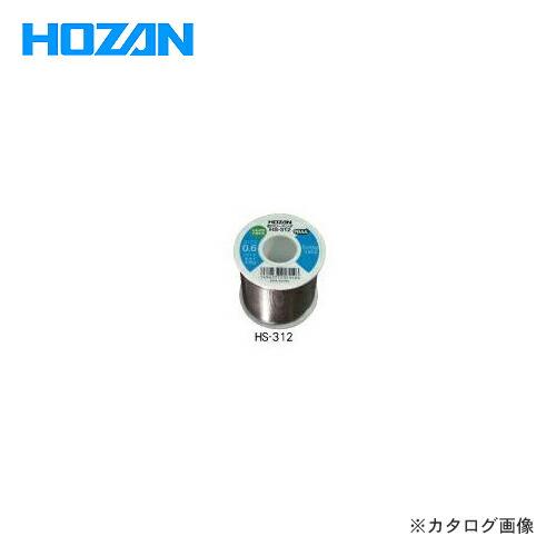 HS-312