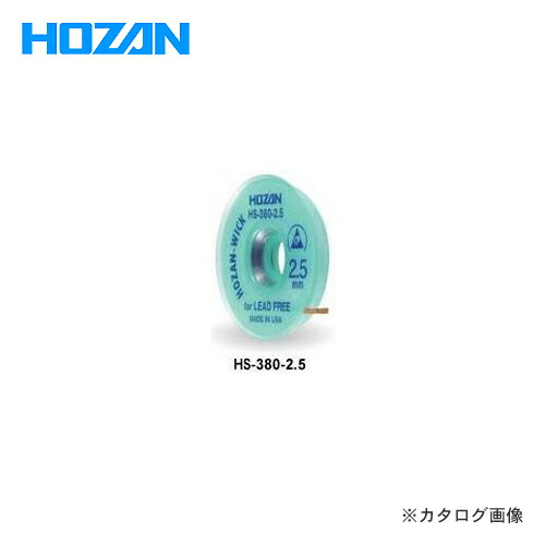 HS-380-2-5