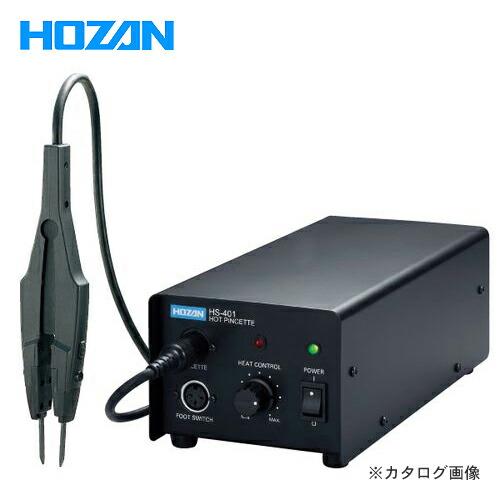 HS-401