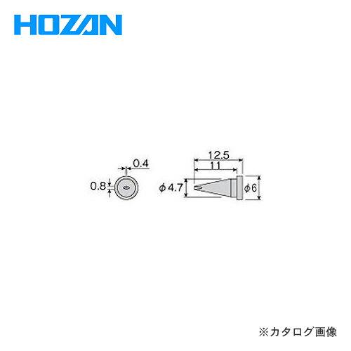 HS-50D01