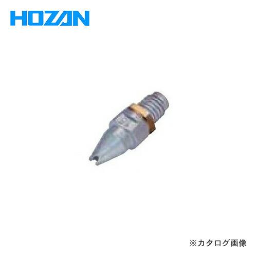 HS-816