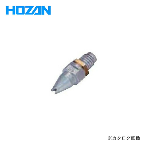 HS-817