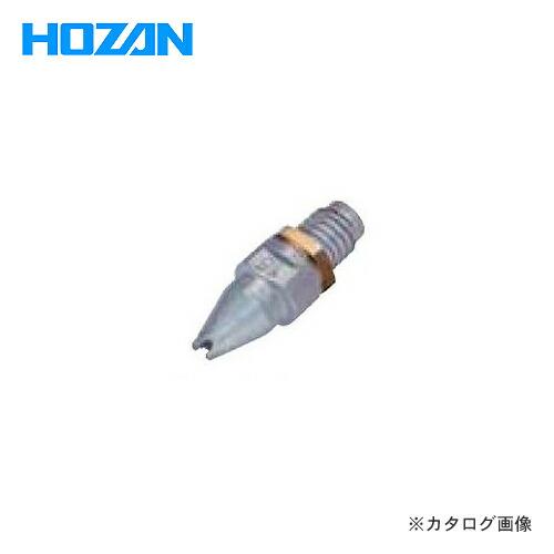 HS-818