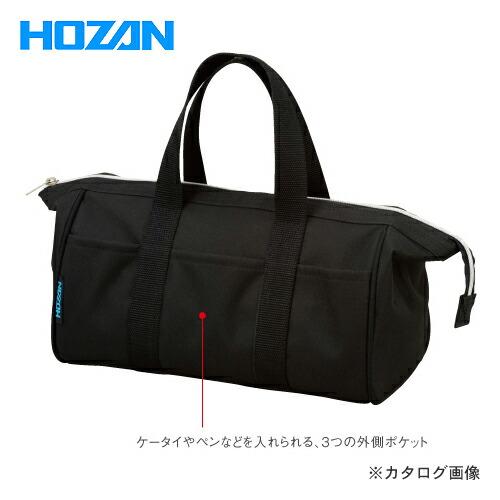 hz-B-711
