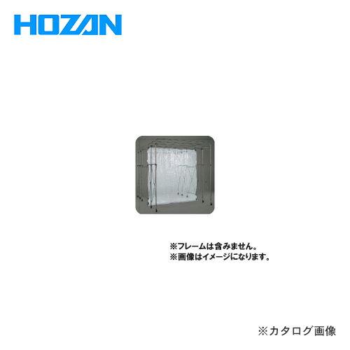 hz-CL-901-4