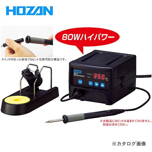 hz-HS-51-220