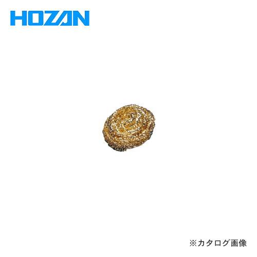 hz-HS-51-4