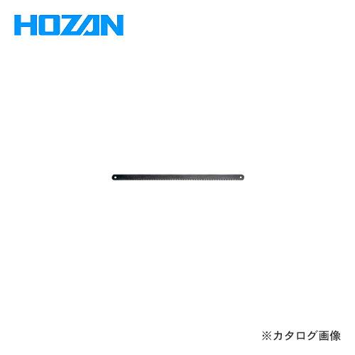 hz-K-129S-1