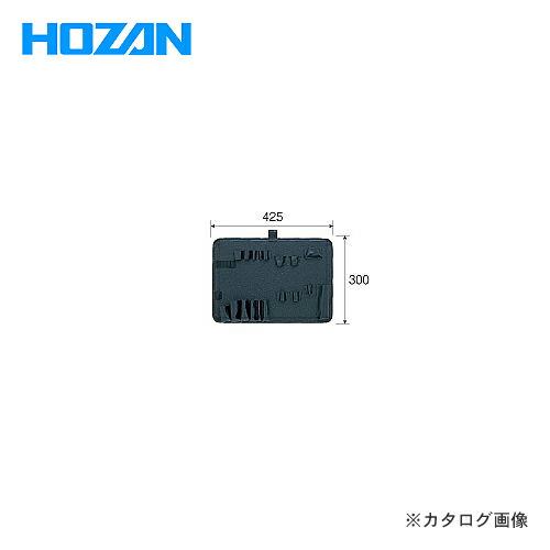 hz-S-176-3