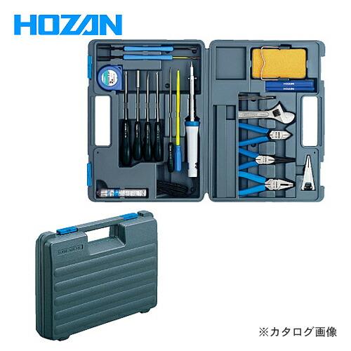 hz-S-22