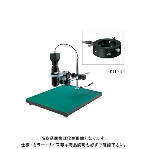hz-L-KIT742