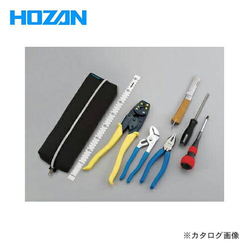 hz-S-19