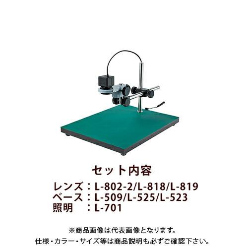 L-KIT515