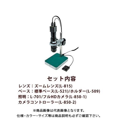 L-KIT520