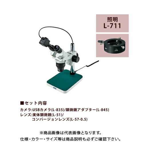L-KIT544