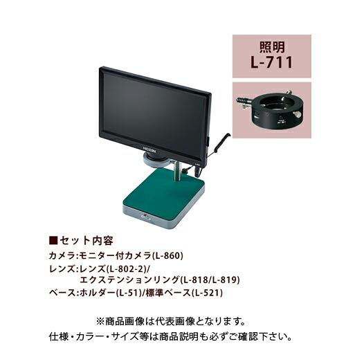 L-KIT554