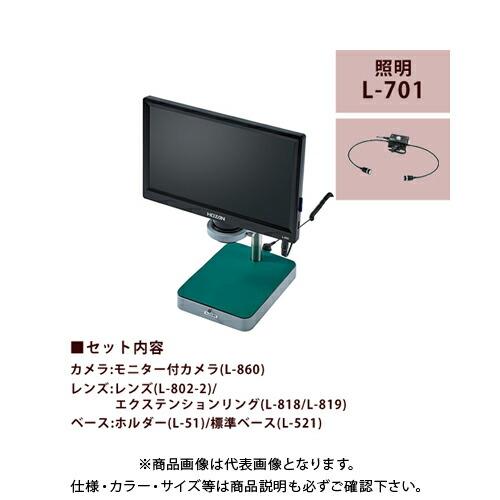 L-KIT555