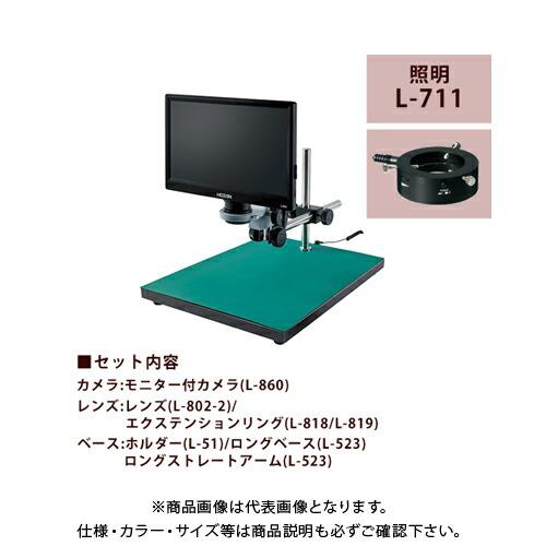 L-KIT559
