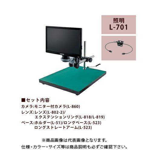 L-KIT560