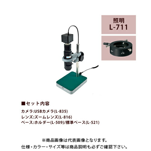L-KIT572