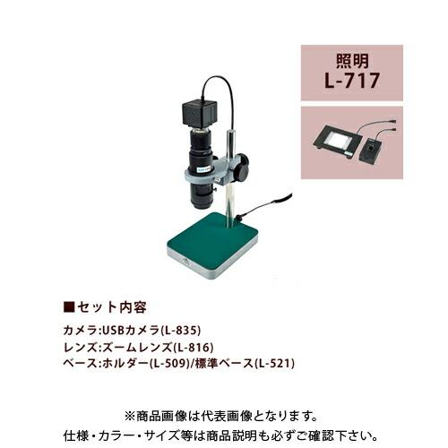 L-KIT574