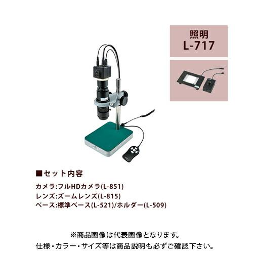 L-KIT583