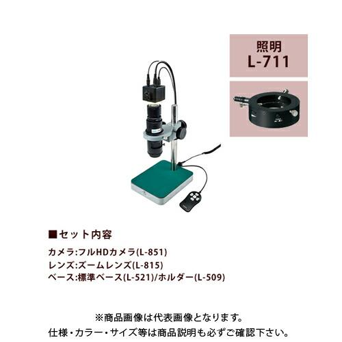 L-KIT589