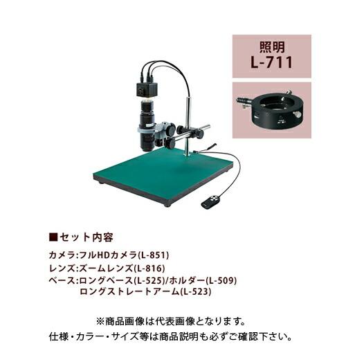 L-KIT593