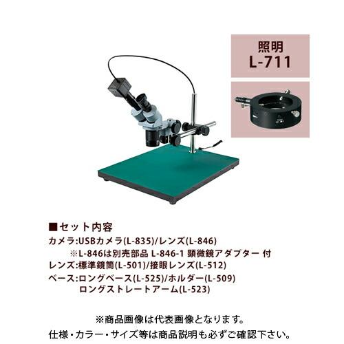 L-KIT609