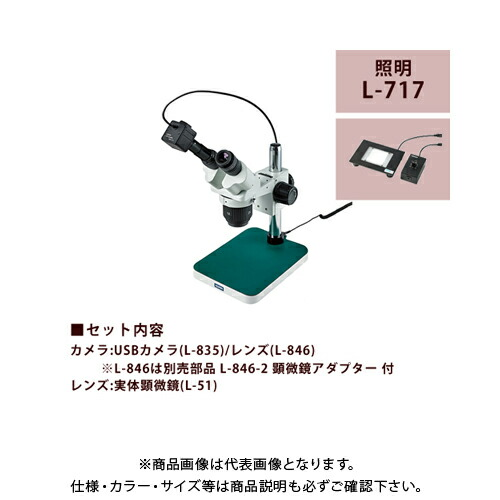 L-KIT614
