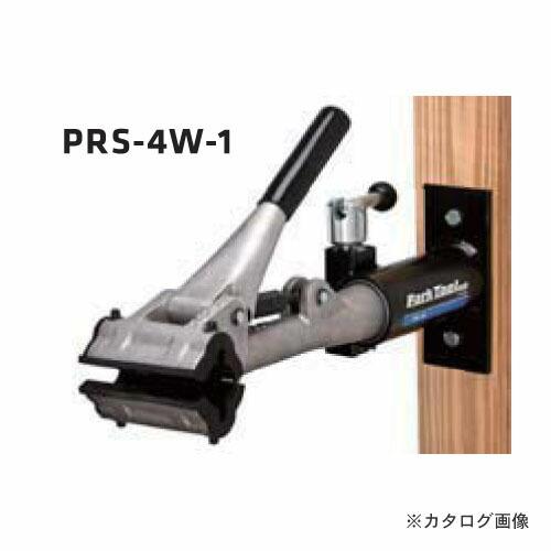 pak-PRS-4W-1