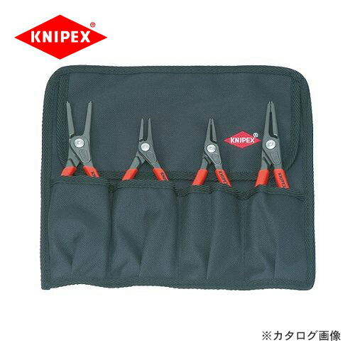 kni-001957