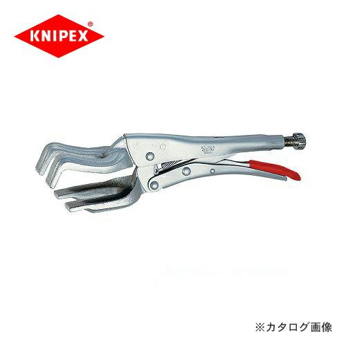 kni-4224-280