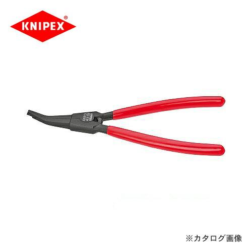kni-4521-200