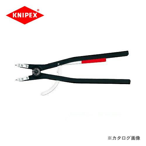 kni-4610-A6