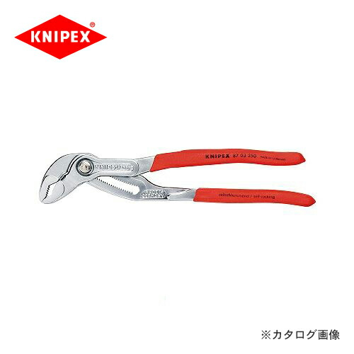 kni-8703-180