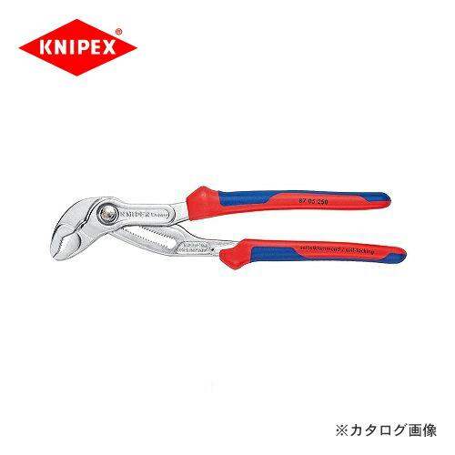 kni-8705-250