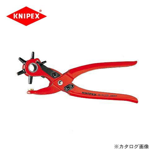 kni-9070-220