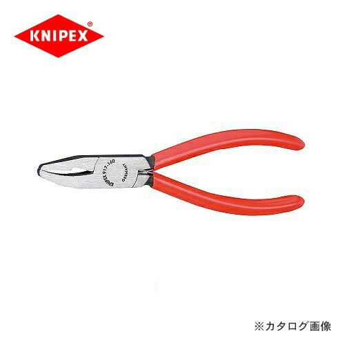 kni-9171-160