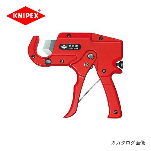 kni-9410-185