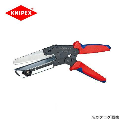 kni-9502-21