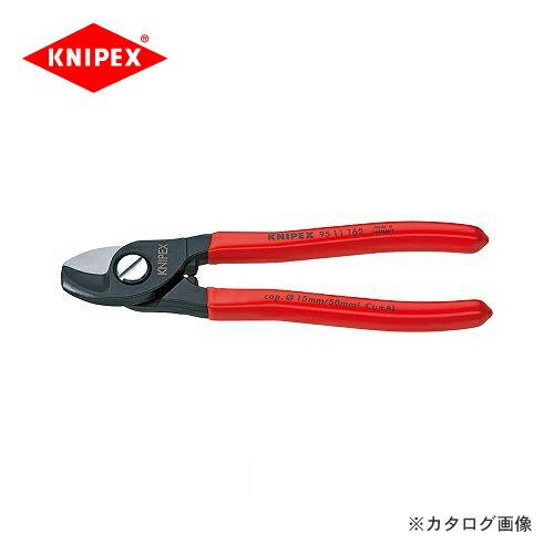 kni-9511-165