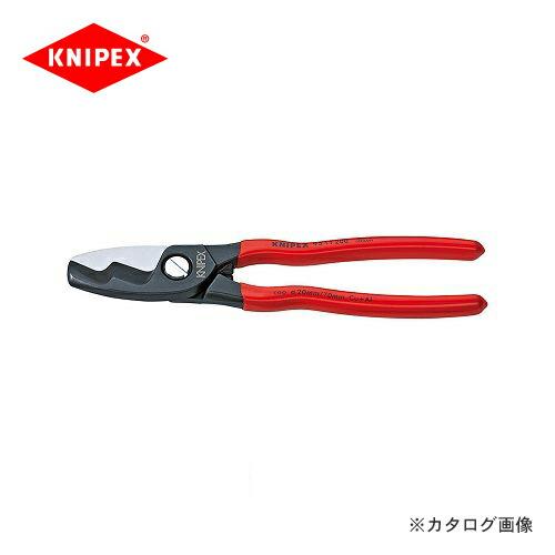 kni-9511-200