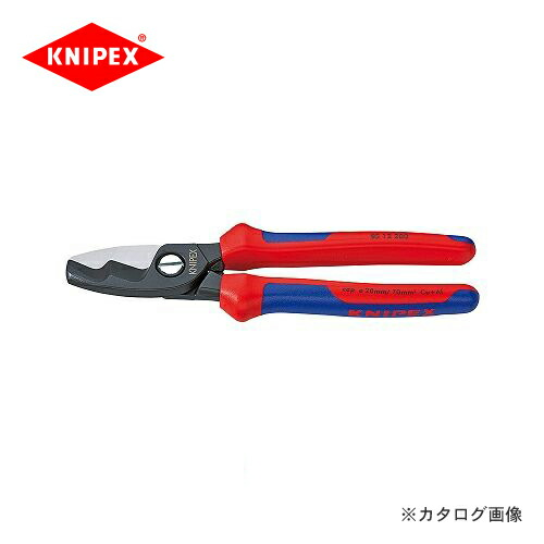 kni-9512-200