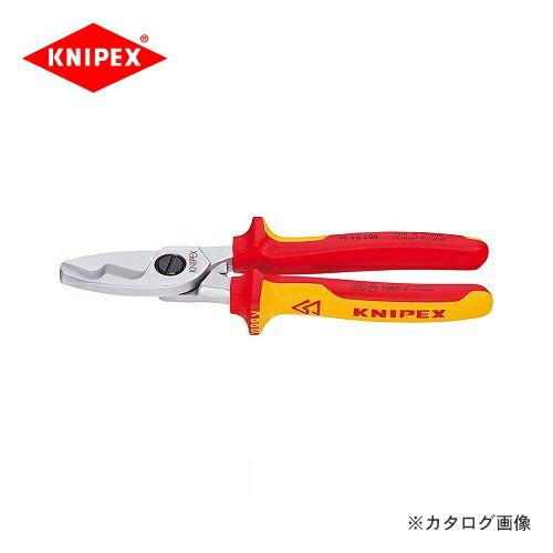 kni-9516-200